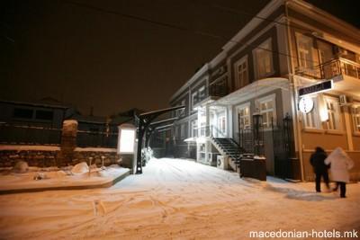 Hotel Ambasador - Bitola