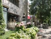 Хотел Бања Бањиште