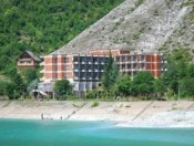 Хотел Бања Косоврасти