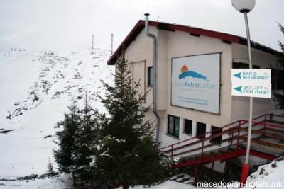Hotel Snow Patrol lodge - Popova Sapka