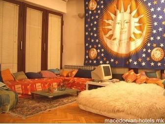 Art Hostel - Skopje
