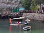 Езеро Матка