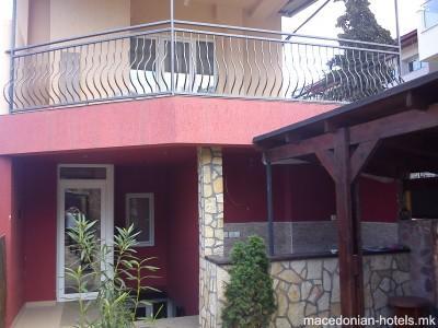 Guest House Gala - Skopje