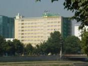 Хотел Холидеј Ин