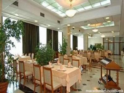 Hotel Aleksandar Palace - Skopje