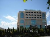 Хотел Александар Палас