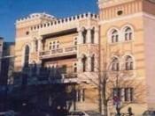 Хотел Јадран