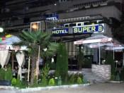 Хотел Супер 8