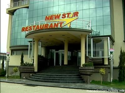 New Star Hotel Skopje