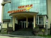 Хотел Њу Стар