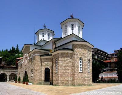 Hotel Biser - Struga