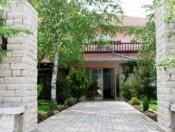 Хотел Шагал спа центар